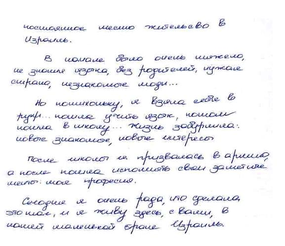 chestnost1