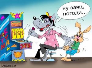 www.psychology.su