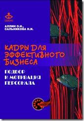 Kadry2